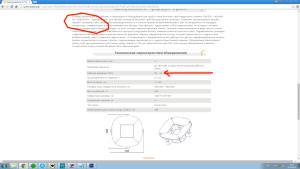 гидрозуб не соответствие давления